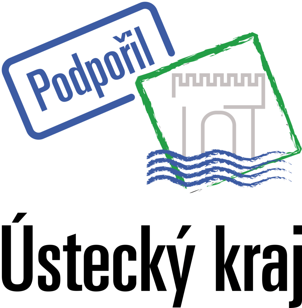 podporil_UK_logo_svisle_MODRE